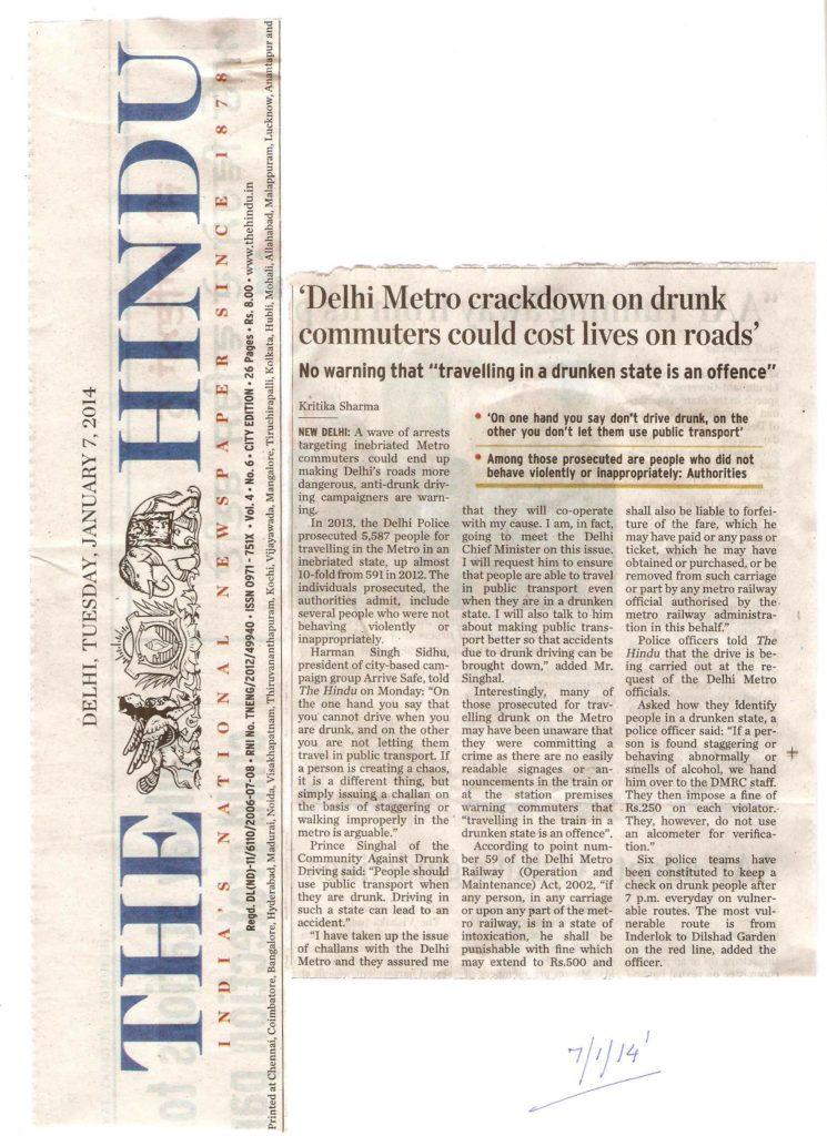 The Hindu 7th Jan'14 001 – CaddIndia